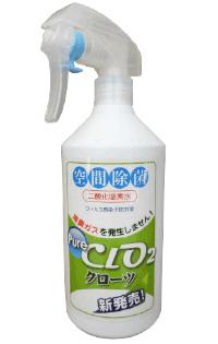 二酸化塩素水