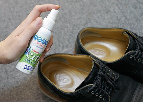 靴へのスプレー
